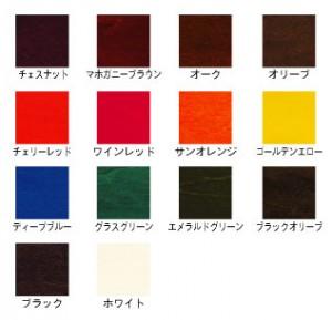 color_3000