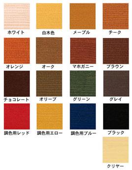washin_eco_color