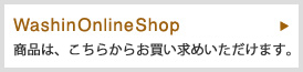 WashinOnlineShop